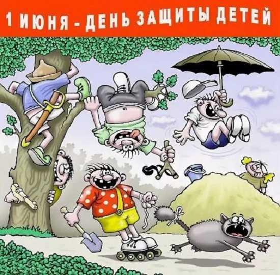 Смешные демотиваторы про детей (4)