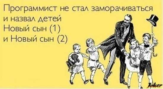 Смешные картинки в день защиты детей (3)