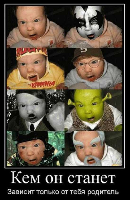 Смешные картинки в день защиты детей (6)