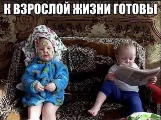 Смешные картинки в день защиты детей (7)