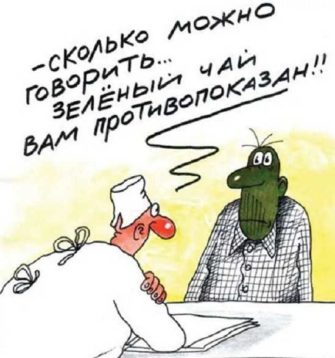 анекдоты в картинках про врачей аа б