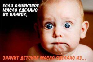 картинки смешные (2)