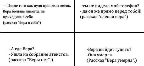 смешные картинки с надписями (4)