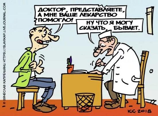 анекдоты про медицину и медиков
