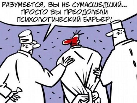 анекдоты про медицину и врачей