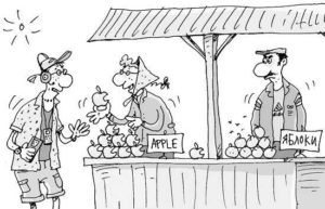 анекдоты про продавцов и покупателей