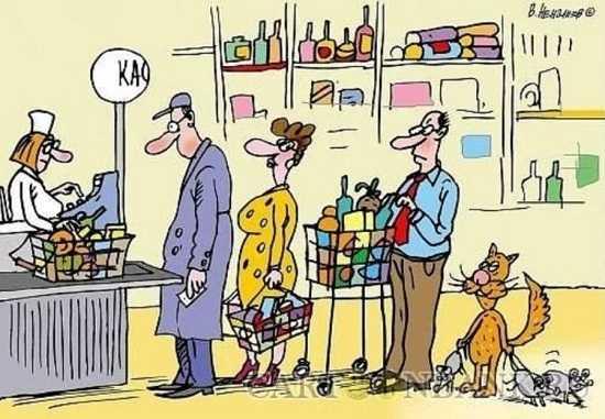 анекдоты про торговлю самые смешные