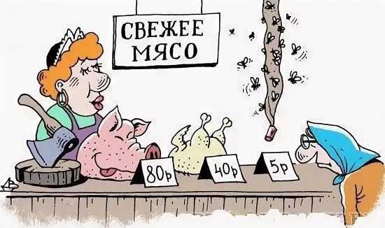 анекдоты про торговлю свежие смешные до слез