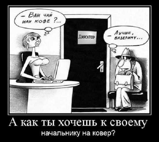 анекдоты свежие смешные до слез Р Л Б