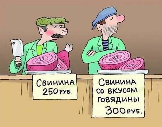 День работников торговли картинки прикольные (2)