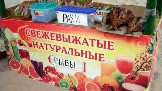 День работников торговли картинки прикольные (4)