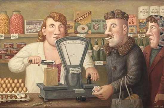 Картинки смешные до слез про торговлю с надписями (4)