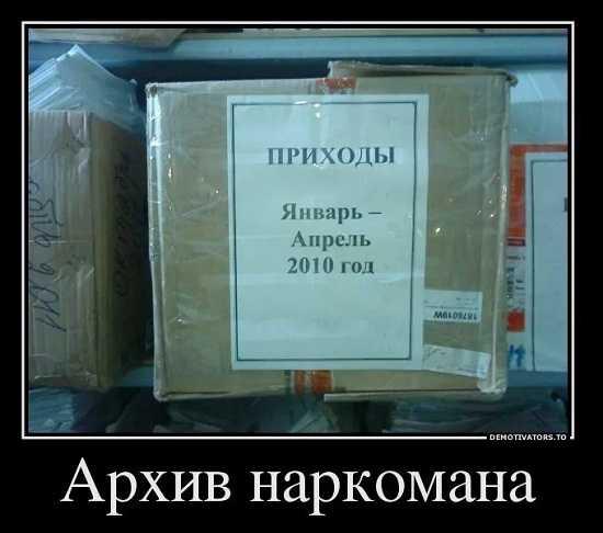 Картинки смешные до слез про торговлю с надписями (5)