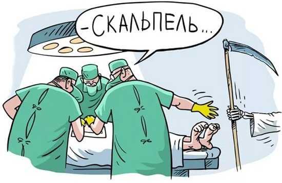 медицинские анекдоты про врачей