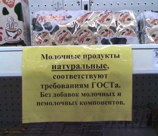 Смешные картинки про торговлю (4)