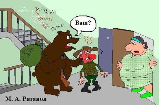 Анекдоты про охотников самые смешные