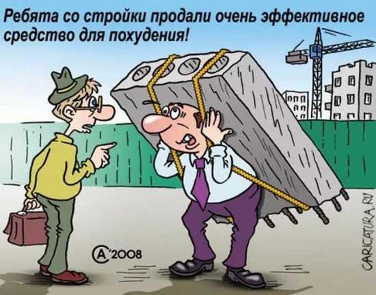 день строителя картинки прикольные (3)