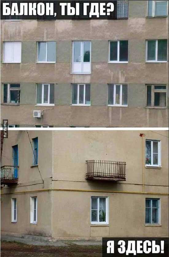 картинки про строителей смешные (3)