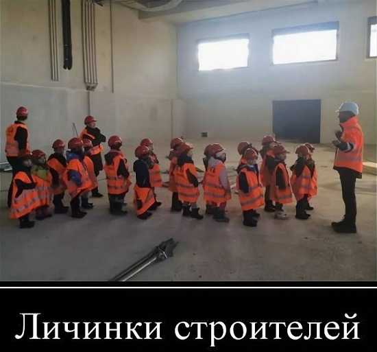 картинки про строителей смешные