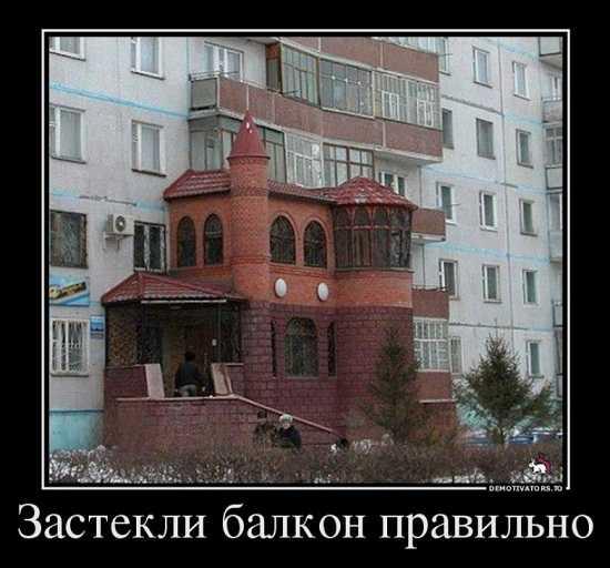 прикольные картинки про строителей (5)