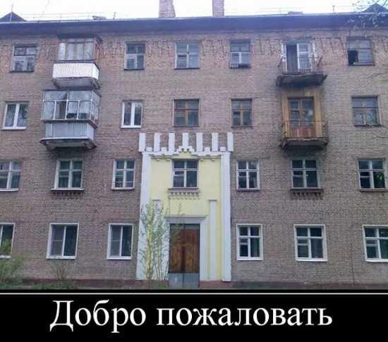 прикольные картинки про строителей