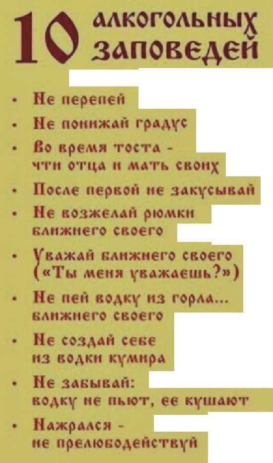 прикольные картинки с надписями (3)