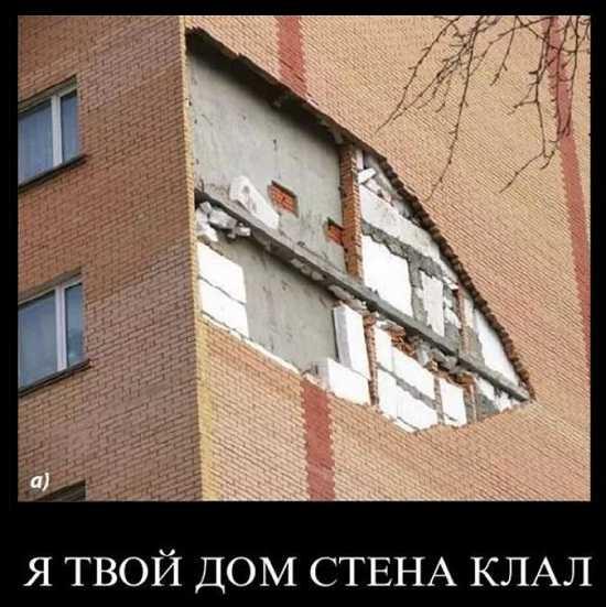 смешные картинки про строителей с надписями (2)