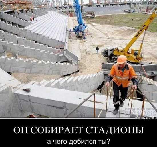 смешные картинки про строителей с надписями (3)
