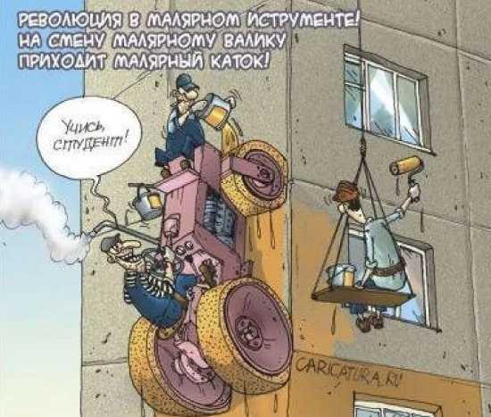 смешные картинки про строителей с надписями (4)