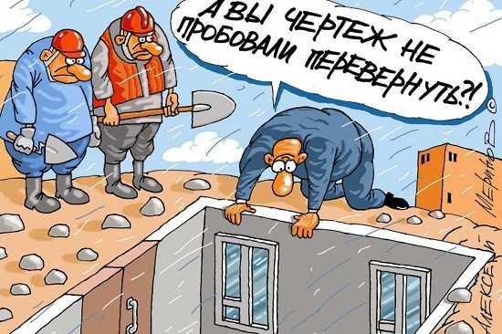 смешные картинки про строителей с надписями