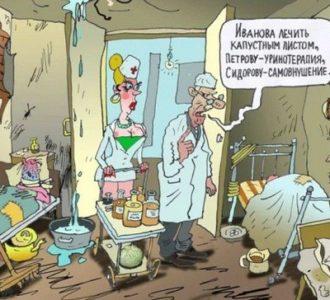 анекдоты про врачей смешные очень до слез Б