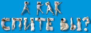 позы сна и их значение с картинками (3)