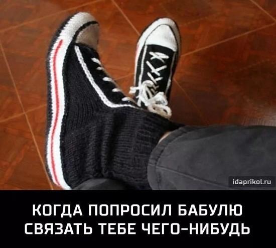 фото с надписями про жизнь с юмором (2)