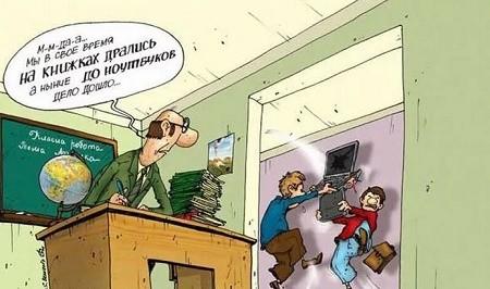 юмор и приколы про школьную жизнь
