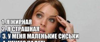 картинки про девушек