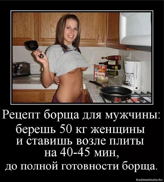 картинки про повара (2)