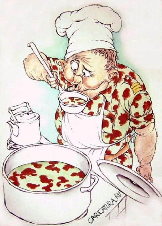 картинки про повара