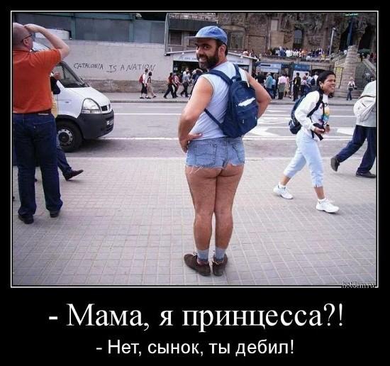 картинки про женщин смешные (2)