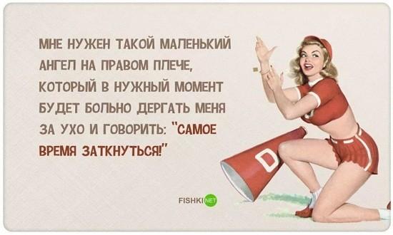 картинки про женщин веселые (2)