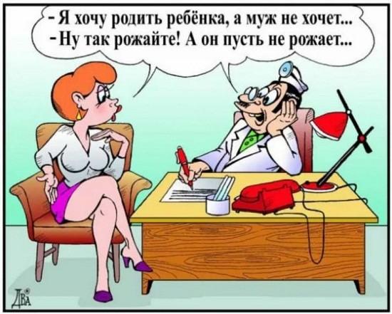 картинки про женщин веселые (3)