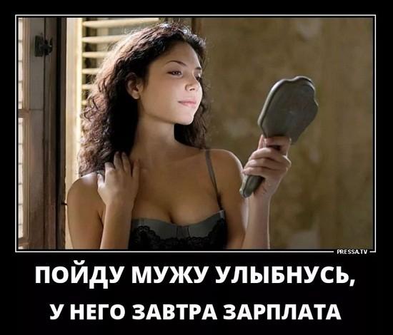 картинки про женщин веселые