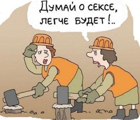 Класные анекдоты из России брнкл аа см