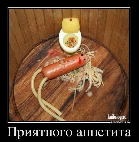 приколы про поваров в картинках (8)