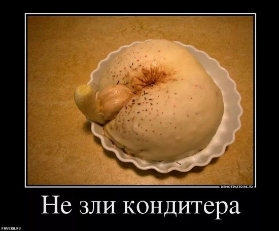 смешные картинки про повара (5)
