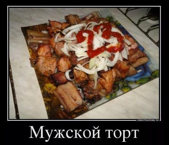 смешные картинки про повара (6)