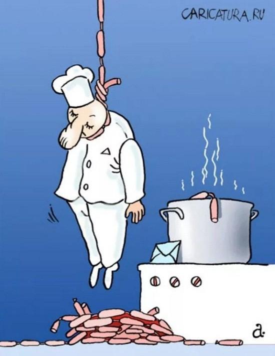 смешные картинки про поваров и кулинарию (2)