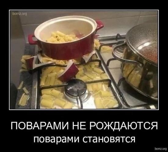 смешные картинки про поваров и кулинарию (3)