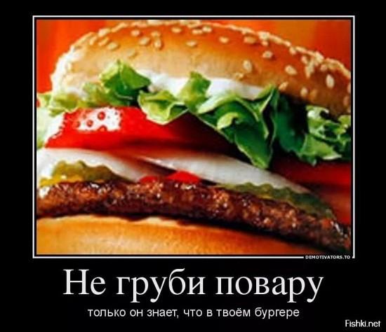 смешные картинки про поваров и кулинарию (4)