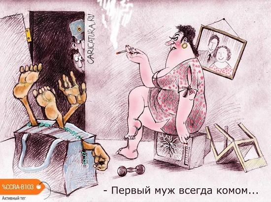 веселые картинки про девушек (2)