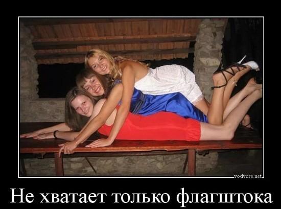 веселые картинки про девушек (3)